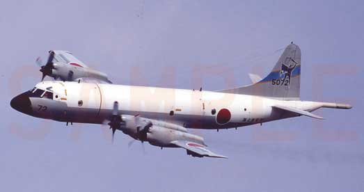 P-3C 203SQ
